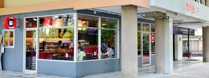 博仁大学咖啡厅