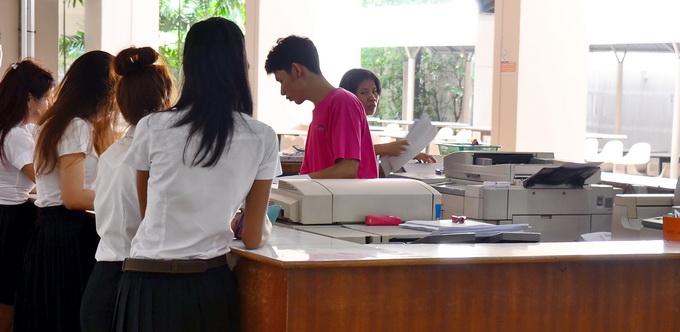 博仁大学服务中心