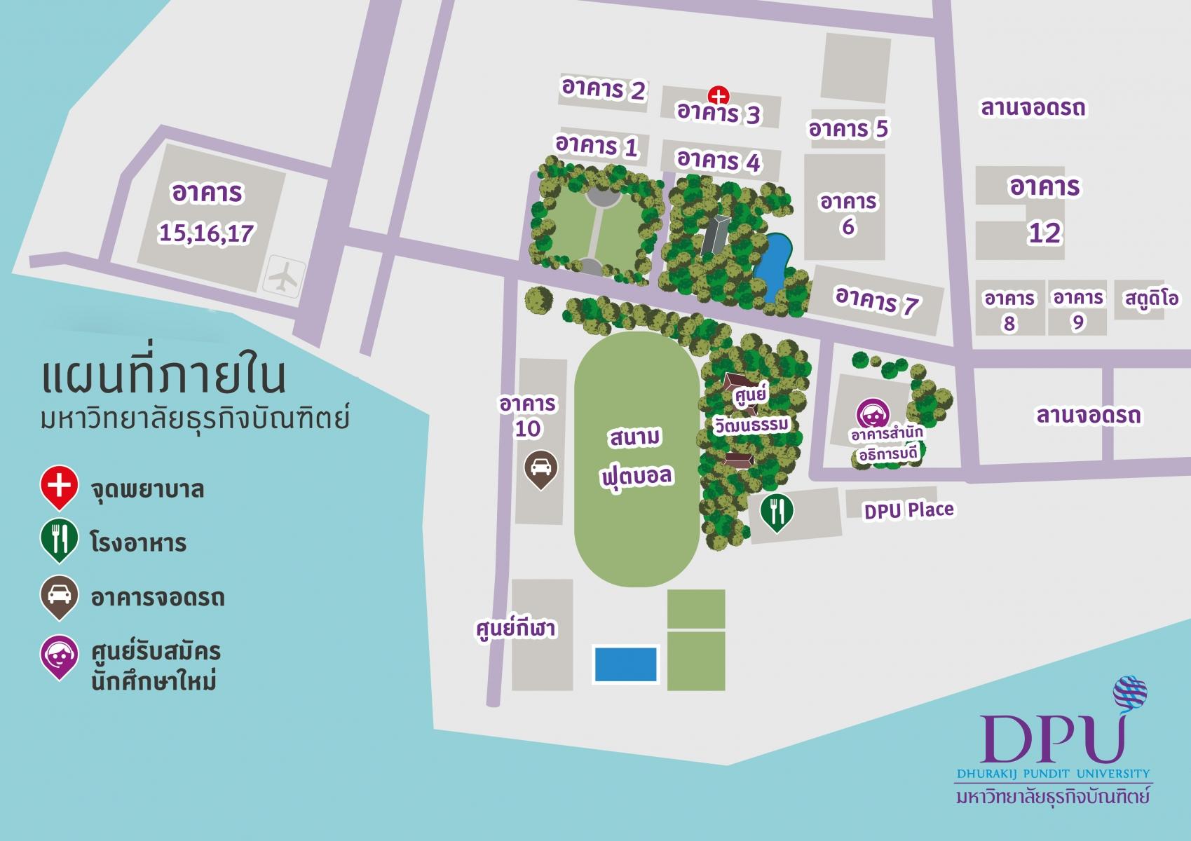 dpu map