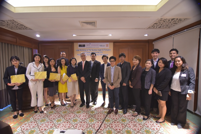 Legal Workshop on Thai Business Insight for Foreigners