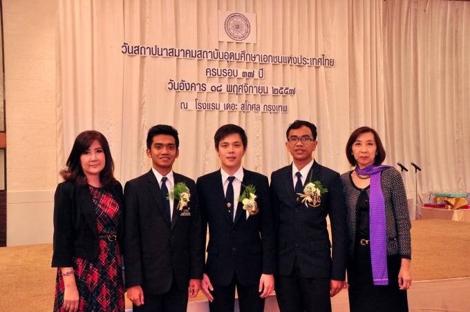 博仁大学教师和学生获得泰国私立高等教育奖颁奖典礼